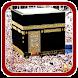 Ramadan Kareem images Wallpaper Free