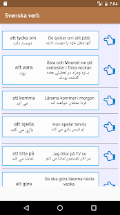 Swedish verbs in persian Screenshot