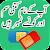 Pakistan SIM Verification Info file APK for Gaming PC/PS3/PS4 Smart TV