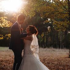 Wedding photographer Talyat Arslanov (Arslanov). Photo of 16.11.2016