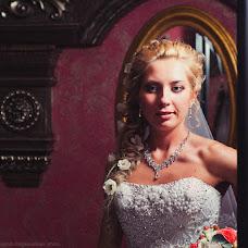 Wedding photographer Anastasiya Dolganovskaya (dolganovskaya). Photo of 26.11.2013