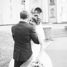 Wedding photographer Olga Sufyanova (trushina). Photo of 12.09.2016