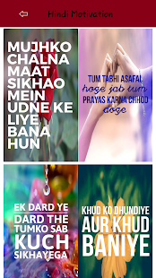 Motivational Quotes In Odia - náhled
