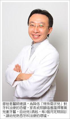廖桂君醫師