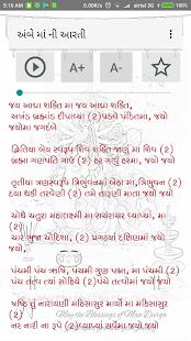 Ambe Maa Aarti, Stuti & Thaal - Gujarati - náhled