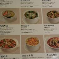欣葉台菜(南西店)