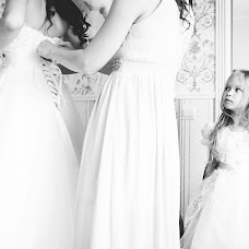 Wedding photographer Ivan Karasev (Lofl). Photo of 15.09.2015