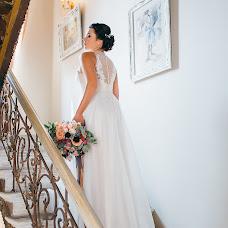 Wedding photographer Natalya Korol (NataKorol). Photo of 13.05.2018