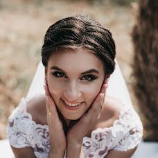 Wedding photographer Sofіya Yakimenko (sophiayakymenko). Photo of 23.10.2018