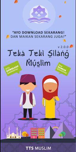 TTS Muslim android2mod screenshots 8