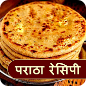 Paratha Recipes in Hindi