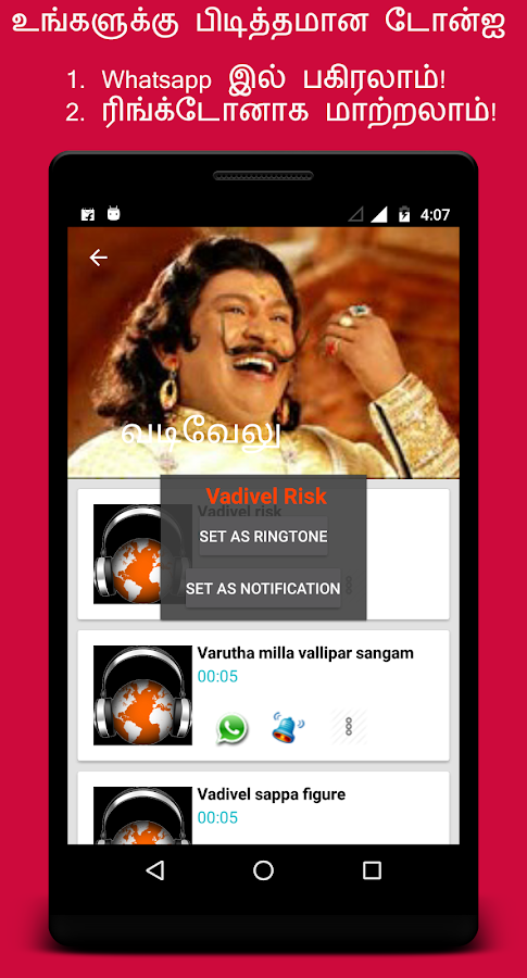 Tamil Comedy,Punch & FM Radio- screenshot