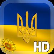 Ukraine Flag LWP