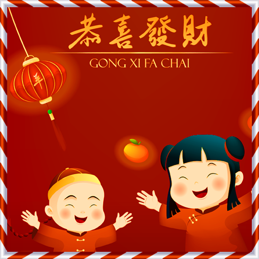 com.Chinese.New.Year.frame