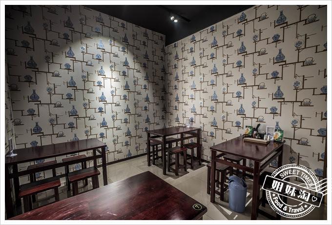 番太郎日式居酒屋