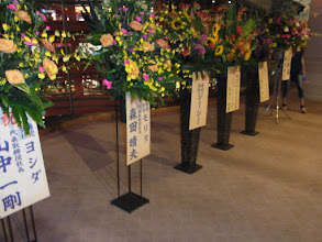 Photo: たくさんお花をいただきました