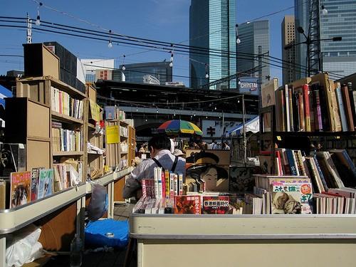 Photo Quartier des livres d'Akihabara