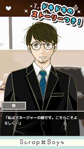育ててアイドル - ツバキ - screenshot 5