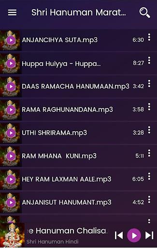 Hanuman chalisa free download of android version | m. 1mobile. Com.
