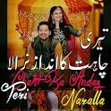Teri Chahat Ka Andaaz Nirala icon