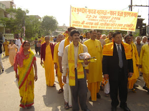 Photo: Dr. Adish C. Aggarwala inaugurated Gayatri Mahayagna at Ghaziabad on 22.11.2006