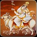 Mahagauri Mata icon