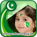 Independence Day DP icon
