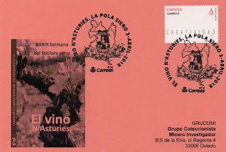 Photo: Tarjeta del matasellos de la semana folclórica de El Ventolín de Pola de Siero dedicada al vino de Asturias