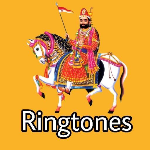 Ramdevpir Ringtones - Apps on Google Play