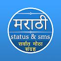 Marathi Status & Marathi SMS Collection icon