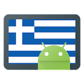 GreekTV Channels