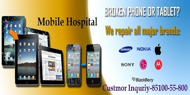 mobile hospital   android apps on google play