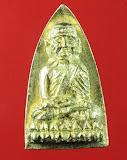 หลวงปู่ทวดวัดช้างไห้รุ่นสร้างโรงบาลโคกโพธิ์ปี2539 เนื้อทองทิพย์ นำฤกษ์แก่ทอง สวยสุดๆ