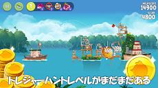 Angry Birds Rioのおすすめ画像5