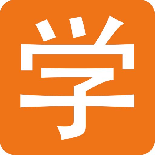 Chinese HSK Level 4 pro
