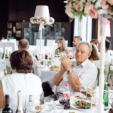 Wedding photographer Evgeniy Savchuk (cav4uk). Photo of 31.12.2017