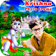 Krishna Photo Frame for PC-Windows 7,8,10 and Mac