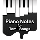 Download Piano notes for tamil songs For PC Windows and Mac