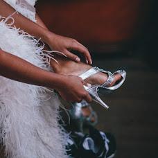 Wedding photographer Alena Kartushina (devochka). Photo of 18.11.2015