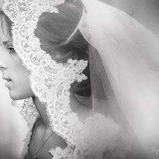 Wedding photographer Zoya Pavkina (ZoyaPavkina). Photo of 02.04.2015