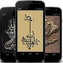 Kaligrafi Wallpaper Home Screen icon