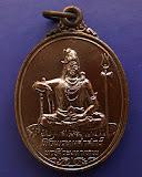 7.เหรียญพระศิวะ หลังพระพรหม พิธีพรหมศาสตร์ วัดทุ่งเสรี พ.ศ. 2519 อาจารย์ชุม ไชยคีรี เจ้าพิธี
