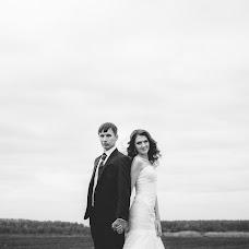 Wedding photographer Aleksandr Nimikheev (Killermatrix). Photo of 11.12.2014