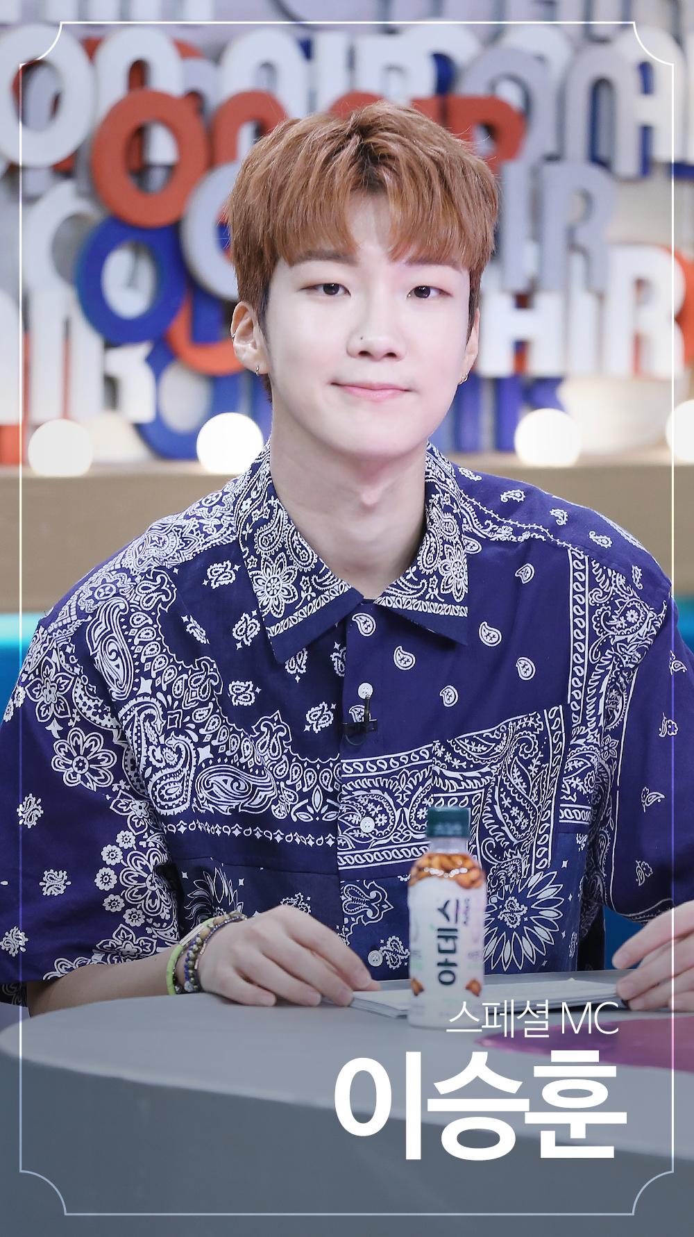 winner seunghoon yg diss 2