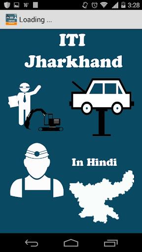 आईटीआई झारखण्ड ITI Jharkhand