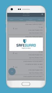 Safeguard - náhled