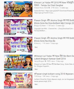 😍 Bhojpuri gana dj wala gana mp3   peoplepowergroup com :: New
