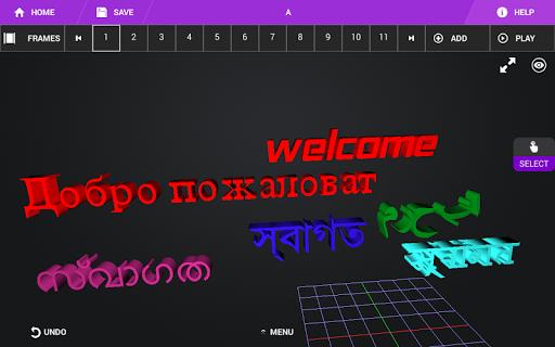 玩媒體與影片App|Iyan 3D - 制作3D动画免費|APP試玩