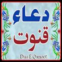 Dua e Qunoot/Ayatul Kursi Mp3 icon