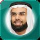 Salah Bukhatir Offline Quran Mp3 30 Juz Download on Windows